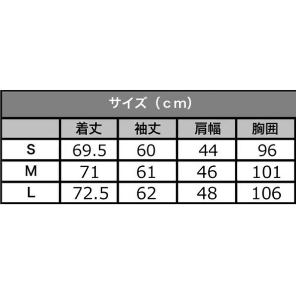 【送料無料】【Mサイズのみ】メルトン風ビジカジコート メンズ ビジネスコート カジュアルにも |bloomstore|06