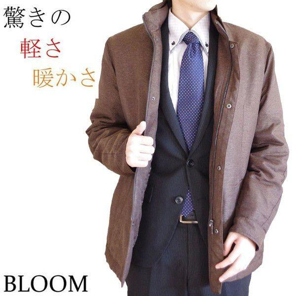 【送料無料】スタンドカラー ショートコート メンズ ビジネスコート M/L/LLサイズ|bloomstore