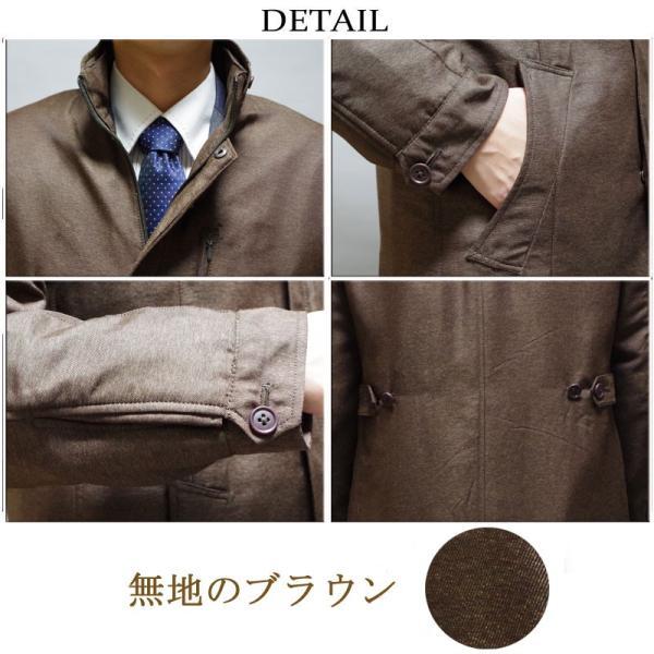 【送料無料】スタンドカラー ショートコート メンズ ビジネスコート M/L/LLサイズ|bloomstore|02