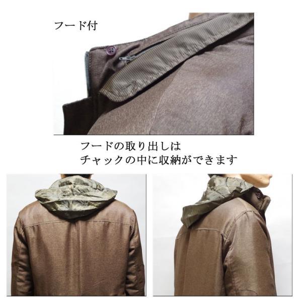 【送料無料】スタンドカラー ショートコート メンズ ビジネスコート M/L/LLサイズ|bloomstore|04