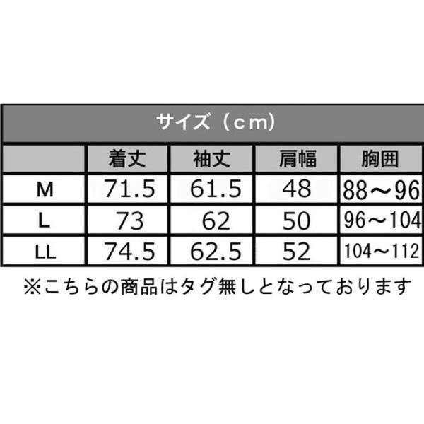 【送料無料】スタンドカラー ショートコート メンズ ビジネスコート M/L/LLサイズ|bloomstore|06