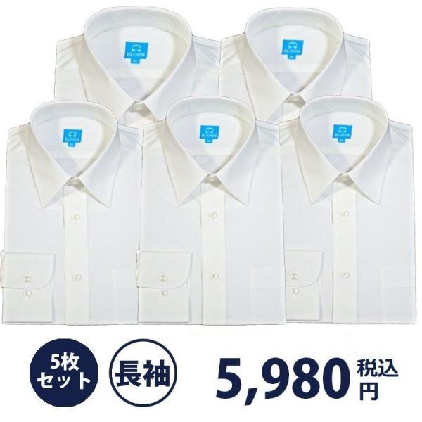 5枚セットの大きいサイズの白ワイシャツ  形態安定 3L~6L