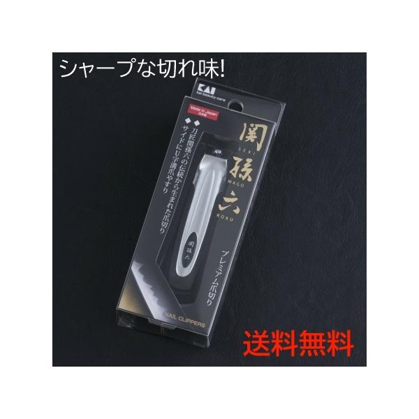 貝印 関孫六 type101 日本製 爪切り(つめきり)|blossomshop43