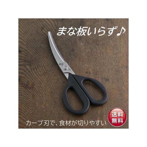 キッチンハサミ 貝印 関孫六 カーブキッチン鋏 ( キッチンはさみ キッチンばさみ キッチンバサミ )DH3313 blossomshop43