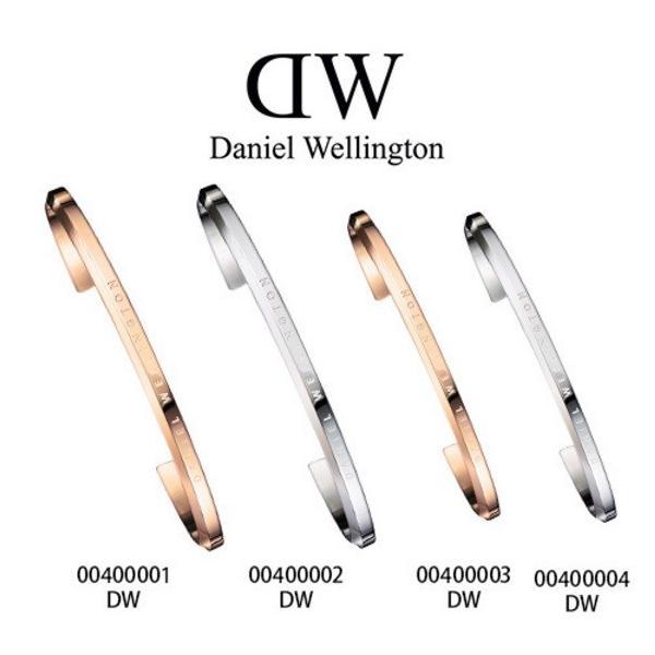 Daniel Wellington ダニエルウェリントン 新作 CLASSIC CUFF バングル ブレスレット DW00400004 シルバー スモール Sサイズ