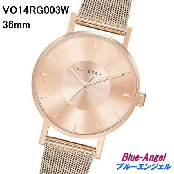 クラス14 KLASSE14 VO14BK002M VO14GD002M VO14RG002W VO14RG003W VO17MV001W 腕時計 36mm 42mm ウォッチ 人気 [並行輸入品]|blue-angel|05