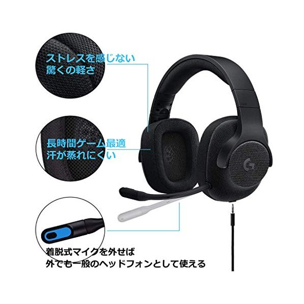 Logicool G ゲーミングヘッドセット G433BK ブラック Dolby 7.1ch ノイズキャンセリング マイ・・・|blue-beach|03