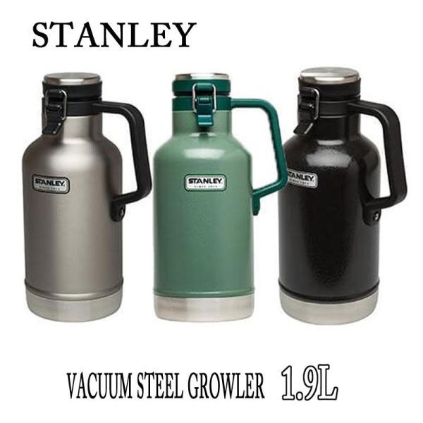 【送料無料】STANLEY 『スタンレー グロウラー1.9』 真空ボトル 1.9L 2QT バキュームボトル 3色 水筒 保温 保冷 魔法瓶 1.89 キャンプ バーベーキュー