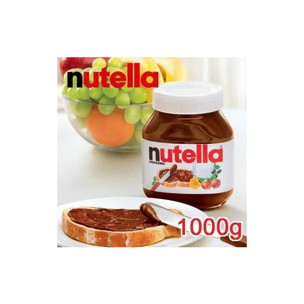 FERRERONUTELLA『ヌテラ』1000gヘーゼルナッツチョコレートスプレッドココア入りココアバターチョコレートクリー