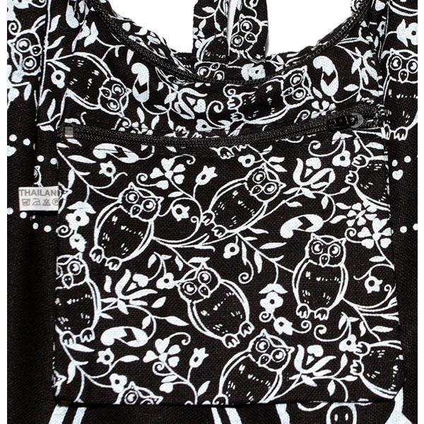 "Owl Bohemian Hobo Hippie Boho Crossbody Bag Purse Small 33"""