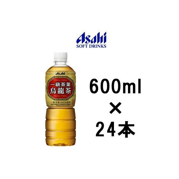 一級茶葉烏龍茶 600ml ×24本 アサヒ ※キャンセル不可商品|bluechips