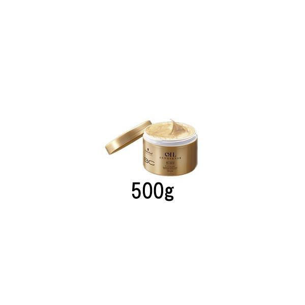 シュワルツコフ BCオイルイノセンス オイルマスク 500g|bluechips