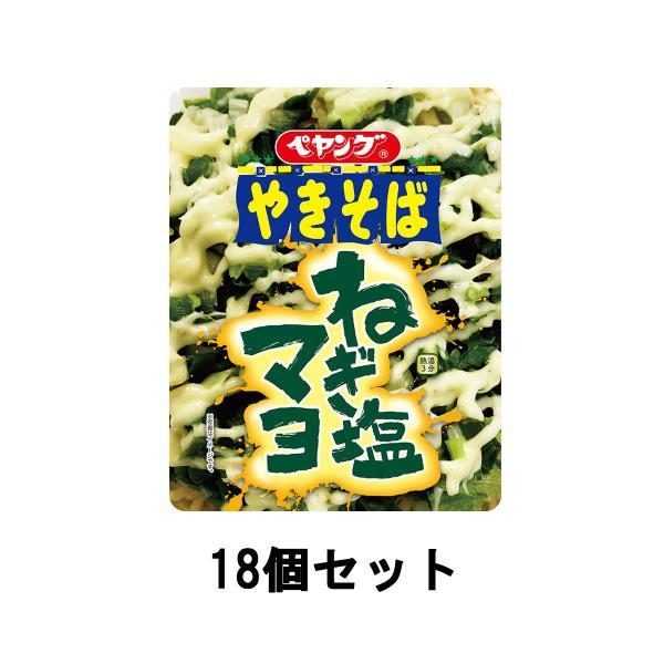 まるか食品 ペヤング ねぎ塩マヨやきそば 121g 18個セット [ マルカ / やきそば / カップ焼きそば / インスタント焼きそば ]