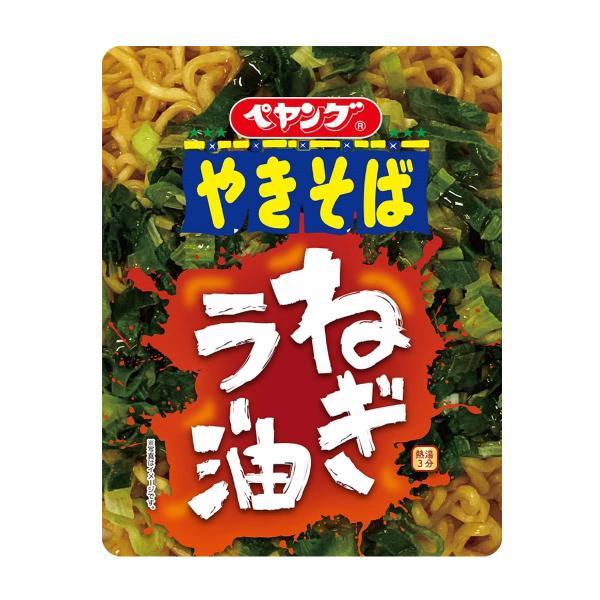 まるか食品 ペヤング ねぎラー油 118g [ peyoung / マルカ / やきそば / カップ焼きそば / インスタント焼きそば ]
