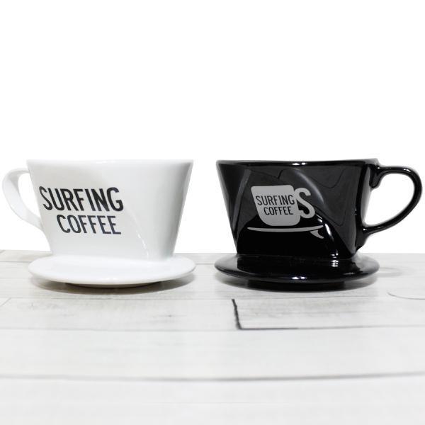 Surfing Coffee サーフィンコーヒー ドリッパー