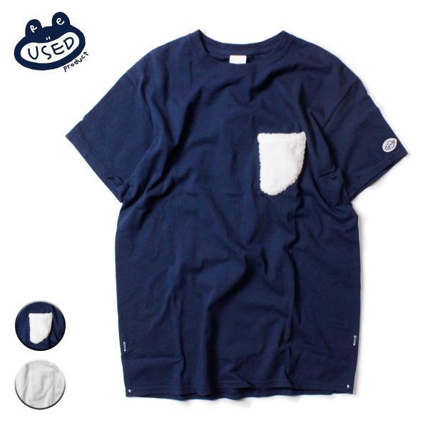 feel so easy/Reused Product Fin Pocket Tee Towel Pocket