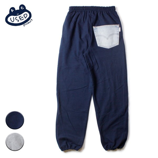 Reused Product Sweat Pants