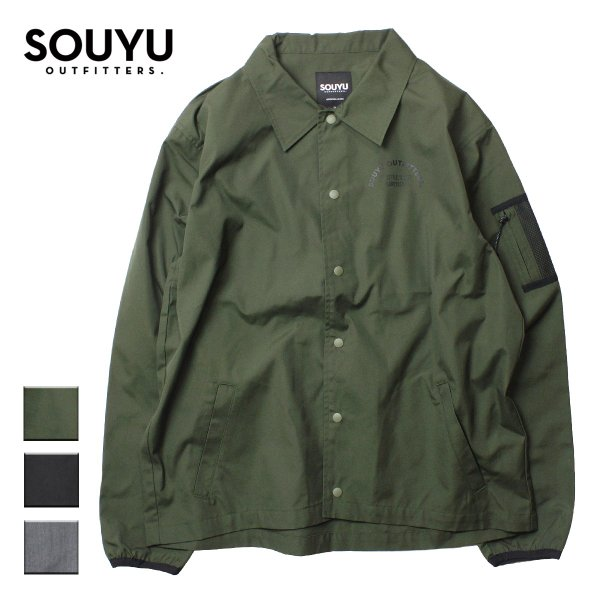 SOUYU OUTFITTERS ソーユーアウトフィッターズ CONCEPT COACH