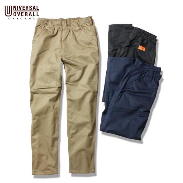 UNIVERSAL OVERALL ユニバーサルオーバーオール CHEF PAINTER PANTS
