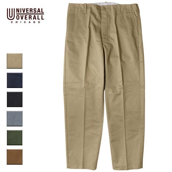 ワークパンツ メンズ レディース ブランド チノパン UNIVERSAL OVERALL ユニバーサルオーバーオール パンツ INDUSTRIAL PANTS 5カラー|blueism-y