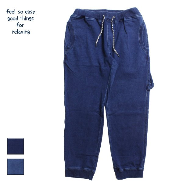 feel so easy good things for relaxing フィールソーイージー Indigo Stretch Sweat Rib Pants