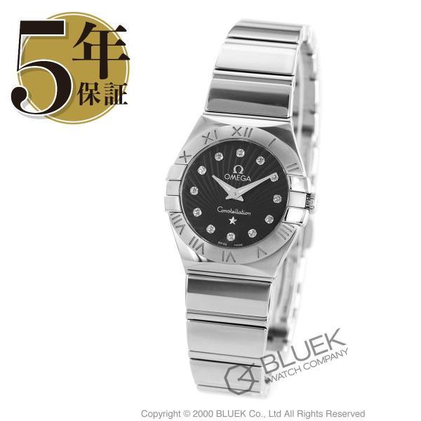 オメガ コンステレーション ポリッシュ ダイヤ 腕時計 レディース OMEGA 123.10.24.60.51.002_8
