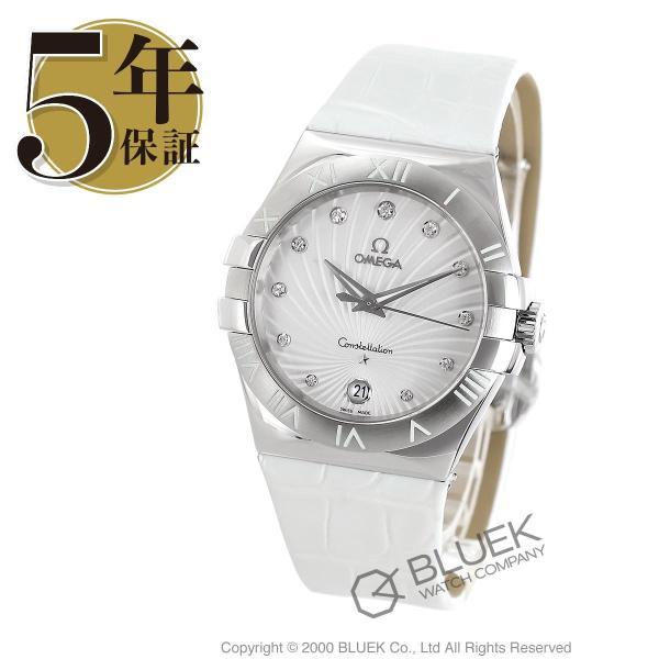 オメガ コンステレーション ダイヤ アリゲーターレザー 腕時計 レディース OMEGA 123.13.35.60.52.001_8