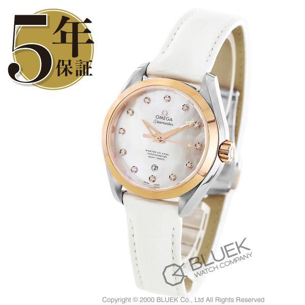 オメガ シーマスター アクアテラ ダイヤ アリゲーターレザー 腕時計 レディース OMEGA 231.23.34.20.55.001_8