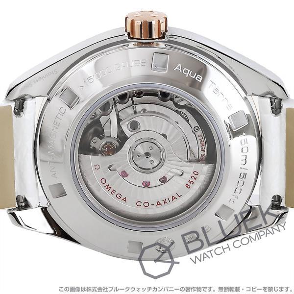オメガ シーマスター アクアテラ ダイヤ アリゲーターレザー 腕時計 レディース OMEGA 231.28.34.20.55.003_8