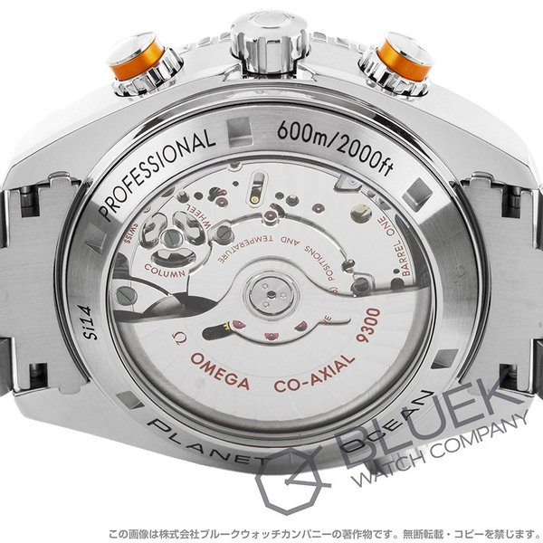 オメガ シーマスター プラネットオーシャン クロノグラフ 600m防水 腕時計 メンズ OMEGA 232.30.46.51.01.002_8|bluek|03