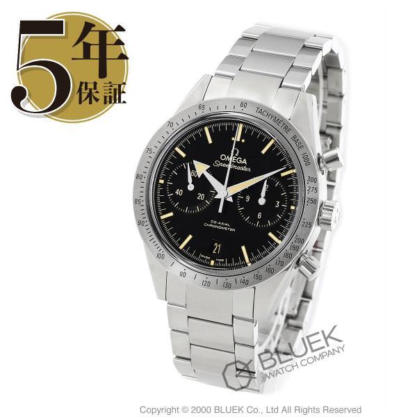 8a0ddf16f940 オメガ スピードマスター 57 クロノグラフ 腕時計 メンズ OMEGA 331.10.42.51.01.002_8| ...