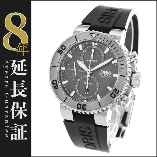 オリス ORIS 腕時計 アクイス チタン 500m防水 メンズ 674 7655 7253R_8|bluek