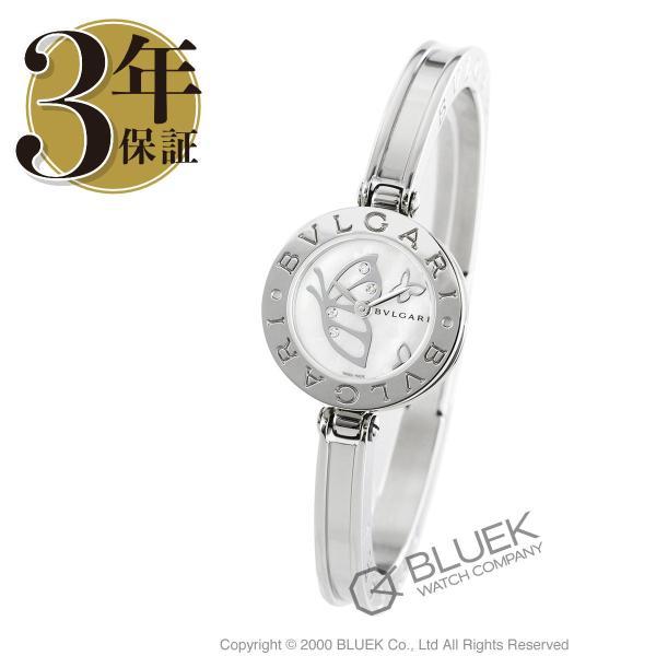 the best attitude 586a9 3cff9 ブルガリ 時計 女性の価格と最安値 おすすめ通販や人気 ...