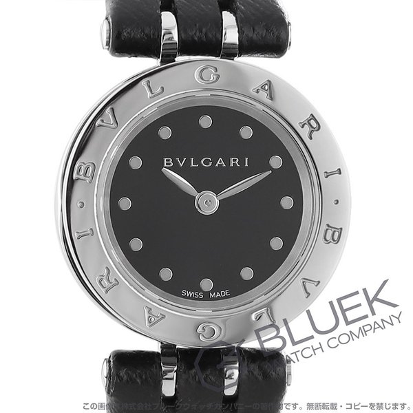 ブルガリ ビーゼロワン 腕時計 レディース BVLGARI BZ23BSCL_8