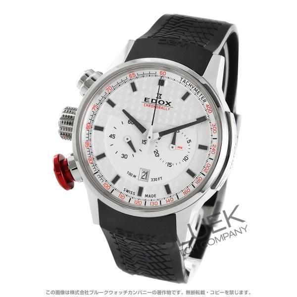 c2e0a5ec7d32 エドックス クロノラリー クロノグラフ 腕時計 メンズ EDOX 10302-3-AIN_8 bluek ...
