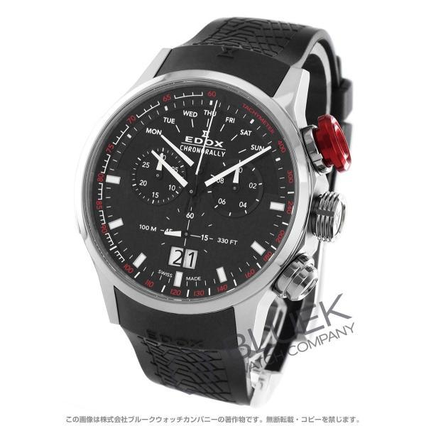 0e8b74d649c5 エドックス クロノラリー クロノグラフ 腕時計 メンズ EDOX 38001-TIN-NIN_8 bluek ...
