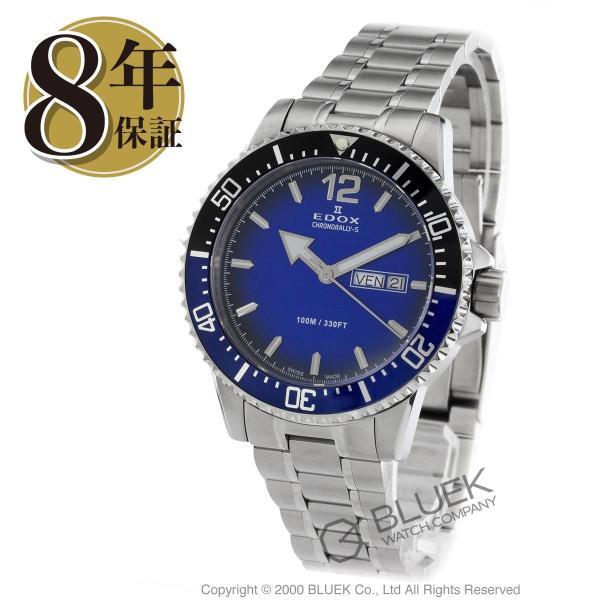 d6350ae83e9b エドックス クロノラリー S 腕時計 メンズ EDOX 84300-3NBUM-BUBN_8 bluek ...