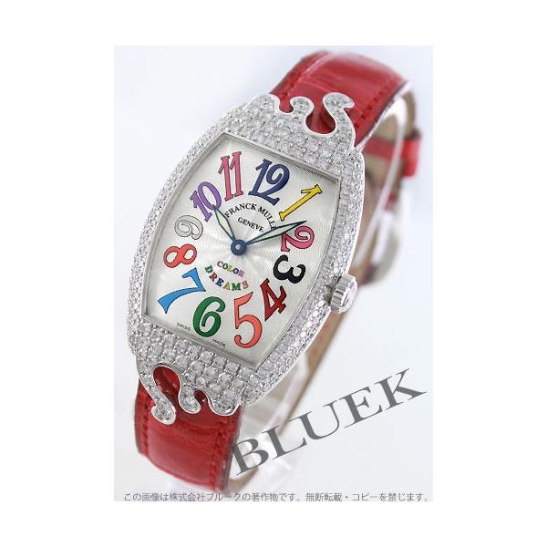 フランクミュラー クゥポップ ダイヤ WG金無垢 クロコレザー 腕時計 レディース FRANCK MULLER 7502 QZ D