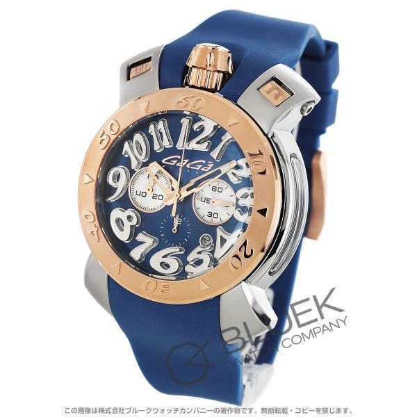 meet dc4e3 6fa52 ガガミラノ クロノ48MM クロノグラフ 腕時計 メンズ GaGa MILANO 8015.01
