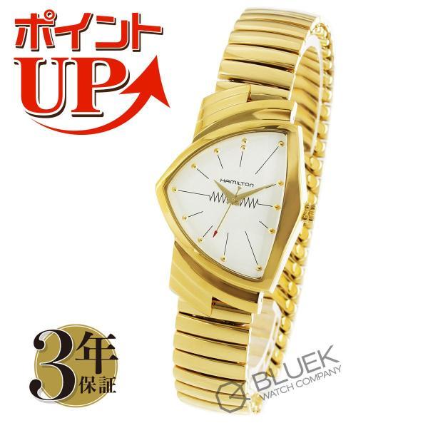 3501664f1c ハミルトン ベンチュラ フレックス 腕時計 メンズ HAMILTON H24301111_8 bluek ...