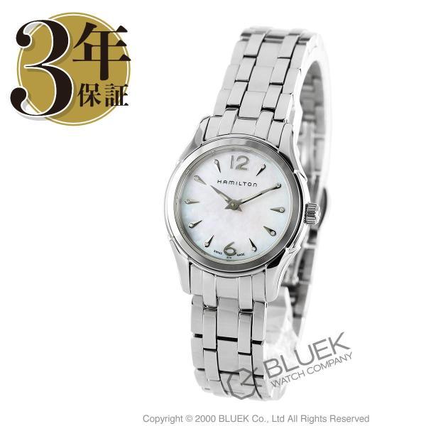 ハミルトン ジャズマスター レディ ダイヤ 腕時計 レディース HAMILTON H32261197_8|bluek
