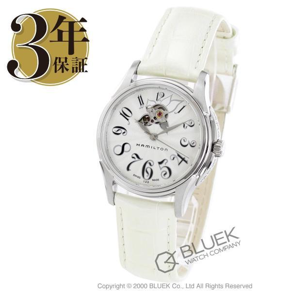 ハミルトン ジャズマスター オープンハート レディ ダイヤ 腕時計 レディース HAMILTON H32365313_8|bluek