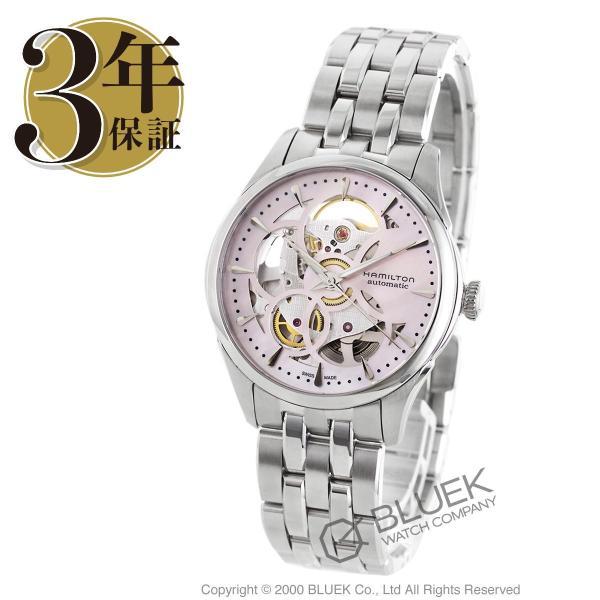 wholesale dealer 24f67 905e4 ハミルトン 腕時計 ジャズマスター ビューマチック スケルトン ...