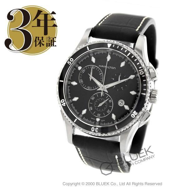 ハミルトン ジャズマスター シービュー クロノグラフ 腕時計 メンズ HAMILTON H37512731_8|bluek