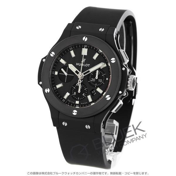size 40 71d51 7407e ウブロ ビッグバン エボリューション ブラックマジック クロノグラフ 腕時計 メンズ HUBLOT 301.CI.1770.RX