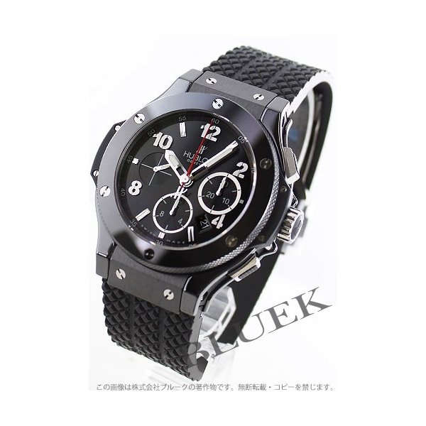 separation shoes 3737c 8c1aa ウブロ ビッグバン ブラックマジック クロノグラフ 腕時計 メンズ HUBLOT 301.CX.130.RX