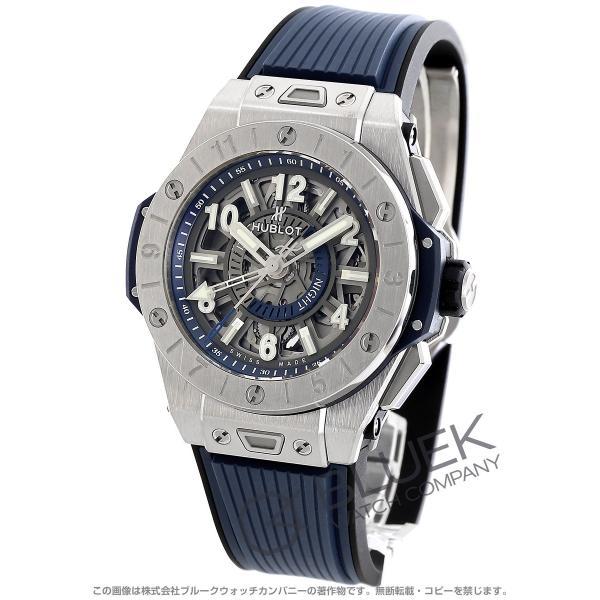 new concept 0cf74 39c09 ウブロ ビッグバン ウニコ チタニウム GMT 腕時計 メンズ HUBLOT 471.NX.7112.RX