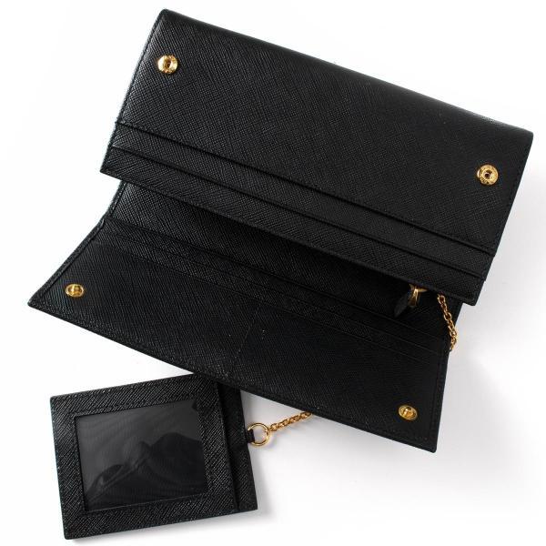 aa60cb962a0b ... プラダ 長財布 財布 メンズ SAFFIANO TRIANG 三角ロゴプレート ブラック 1MH132 QHH F0002 PRADA| ...