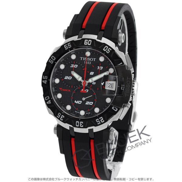 82af18fb07 ティソ T-スポーツ T-レース MotoGP 2015 世界限定8888本 クロノグラフ 腕時計