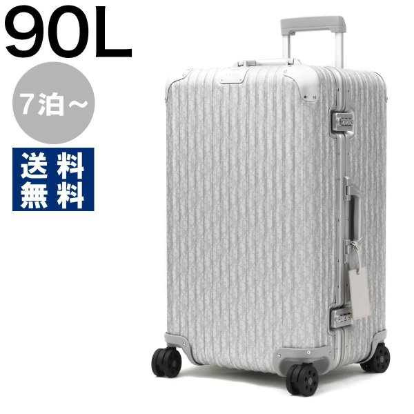 リモワ スーツケース バッグ メンズ レディース ディオール アンド リモワ トランク 90L 7泊〜 シルバー 92590032 1DRTR003YWZ31EU RIMOWA